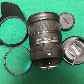 Nikon - Nikon ED AF-S VR 28-300mm f3.5-5.6G ED
