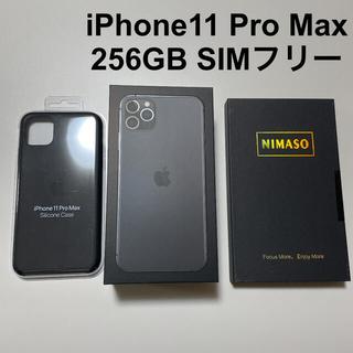 iPhone - iPhone11 PRO Max 256GB 本体 スペースグレー SIMフリー
