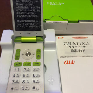 キョウセラ(京セラ)のGRATINA グラティーナ 京セラ(携帯電話本体)