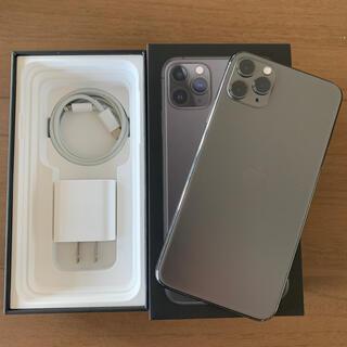 Apple - IPHONE 11 PRO MAX 256GB SIMフリー