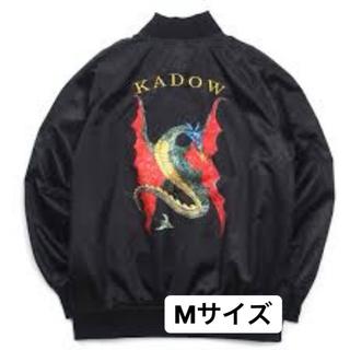 Supreme - hockey Kadow Dragon jacket
