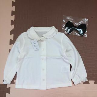 ベルメゾン(ベルメゾン)のリボンタイ付きカットソーブラウス 90 女の子 非売品(ブラウス)