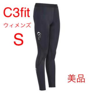 シースリーフィット(C3fit)のC3fit / シースリーフィット パフォーマンスロングタイツ ブラック(ウェア)