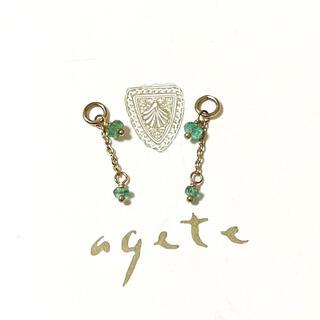 agete - アガット K10 エメラルド ピアス イヤリング チャーム agete 緑