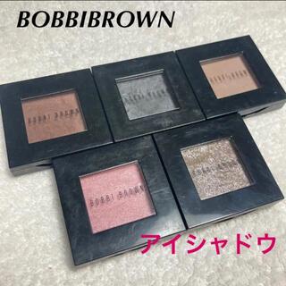 ボビイブラウン(BOBBI BROWN)のBOBBIBROWN アイシャドウ 5色セット(アイシャドウ)