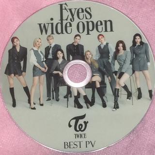 TWICE 最新 Eyes wide open PV&TV&DANCE集 52曲