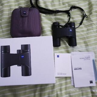 カールツァイス Victory Pocket 8×25 双眼鏡