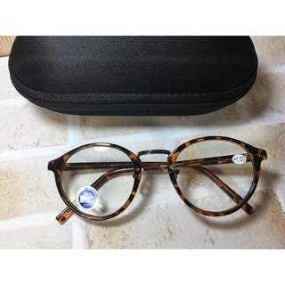 トレンドボストンリーディンググラス 老眼鏡ブラウン1.0度〜2.0度ケース付