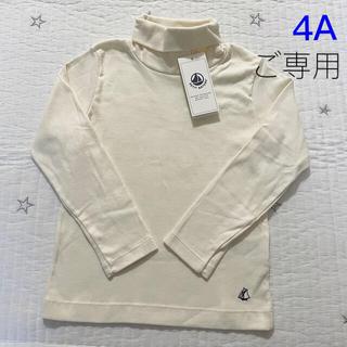 プチバトー(PETIT BATEAU)の*ご専用*新品未使用 プチバトー タートルネック  長袖  Tシャツ  4ans(Tシャツ/カットソー)