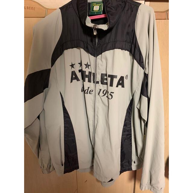 ATHLETA(アスレタ)のATHLETA アスレタ ジャージ 上着 サイズL スポーツ/アウトドアのサッカー/フットサル(ウェア)の商品写真