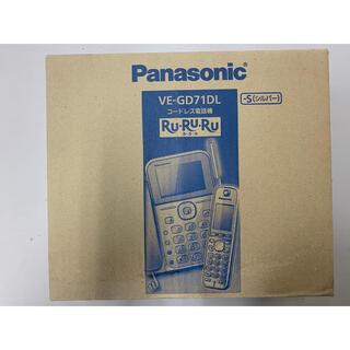 Panasonic - Panasonic 電話機 RU・RU・RU VE-GD71DL-S