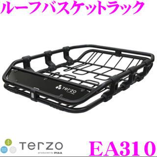 テルッツオ ルーフラック EA310