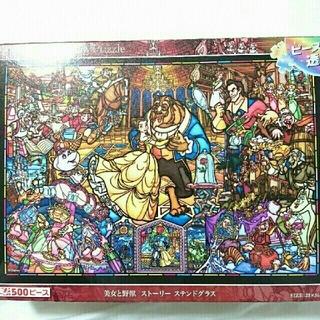 ビジョトヤジュウ(美女と野獣)のパズル 美女と野獣 500ピース(キャラクターグッズ)