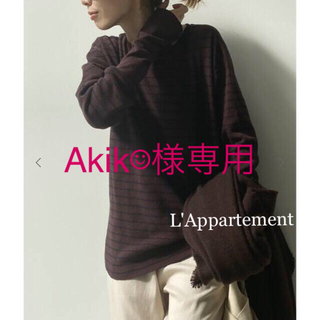 L'Appartement DEUXIEME CLASSE - 新品⭐️アパルトモン GOOD GRIEF Border Thermal Top