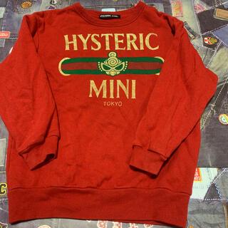 HYSTERIC MINI - ④ビッグトレーナー