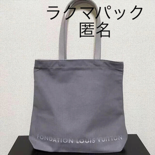 LOUIS VUITTON - 日本未発売 ルイヴィトン美術館 限定 トートバッグ LV グレー