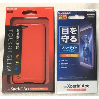 エレコム(ELECOM)の2個 Xperia Ace TOUGH SLIM2衝撃吸収赤 943+080(Androidケース)