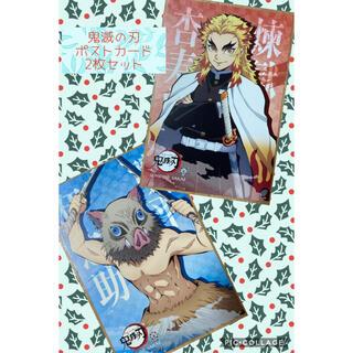 ポストカード 鬼滅の刃 嘴平伊之助 煉獄杏寿郎 サンシャインサカエ観覧車入場特典(カード)