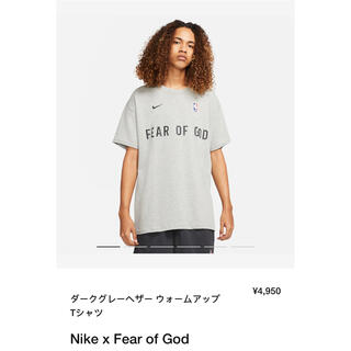 FEAR OF GOD - Nike x Fear Of God  Tシャツ Mサイズ