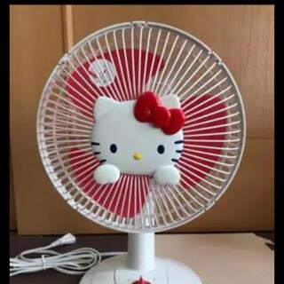 ハローキティ - ハローキティー扇風機