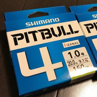未使用 シマノ ピットブル 4  1号 150m