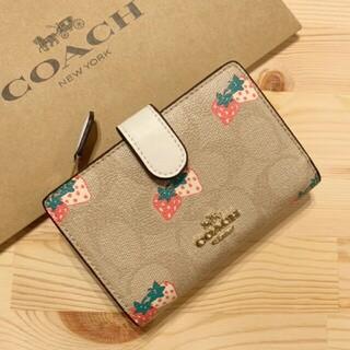 COACH - COACH コーチ 折り財布 シグネチャー ブラック レザー二つ折り財布