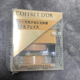 Kanebo - コフレドール 3Dトランスカラー アイ&フェイス BE-20 ジンジャー(3.3