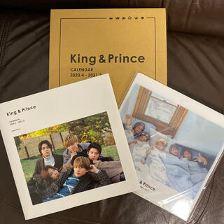 Johnny's - King&Prince カレンダー