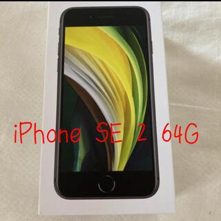 iPhone - iPhone SE2 第2世代 64GB ブラック SIMフリー シムフリー