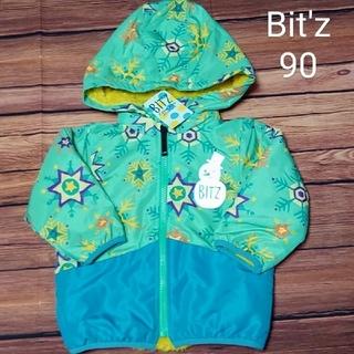ビッツ(Bit'z)の【新品】Bit'zビッツ アウター ダウンパーカー グリーン90(ジャケット/上着)