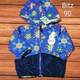 ビッツ(Bit'z)の【新品】Bit'zビッツ アウター ダウンパーカー ブルー90(ジャケット/上着)