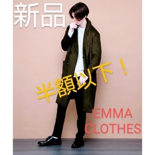 STUDIOUS - EMMA CLOTHES ロングコート チェスターコート
