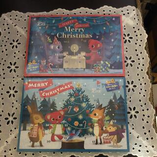 カルディ(KALDI)のカルディ クリスマス2020 アドベントカレンダー(カレンダー/スケジュール)