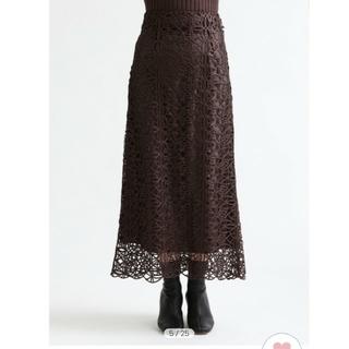 FRAY I.D - FRAY I.D チンツレースタイトスカート