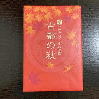 京都⭐️聖護院⭐️生八ッ橋⭐️ニッキ&抹茶⭐️八ツ橋