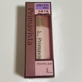 Primavista - プリマヴィスタ 皮脂くずれ防止 化粧下地 SPF20 PA++(25ml)
