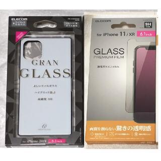 エレコム(ELECOM)の2組 iPhone 11 HVケースガラススクエア背面カラーW285+477(iPhoneケース)