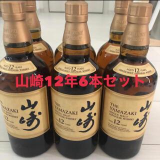 サントリー(サントリー)の山崎12年6本セット(ウイスキー)
