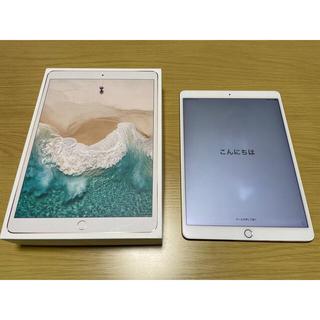 iPad - 【中古良品】iPad Pro 10.5 256GB Cellular ゴールド
