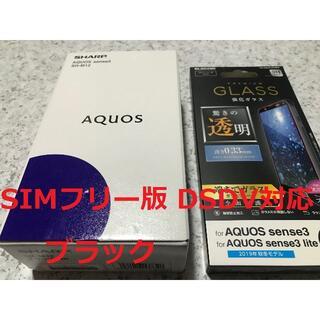 AQUOS - 新品☆AQUOS sense3 SH-M12 ブラック SIMフリー