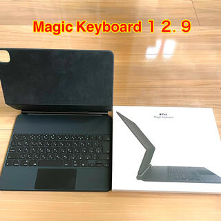 iPad - 【JIS配列】iPad pro Magic Keyboard 12.9インチ
