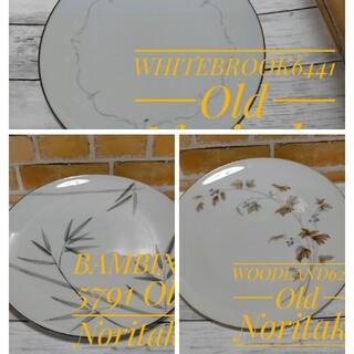 ノリタケ(Noritake)のアメリカ輸出向けオールドノリタケ大皿3枚 Used ヴィンテージ 希少 N刻印(食器)
