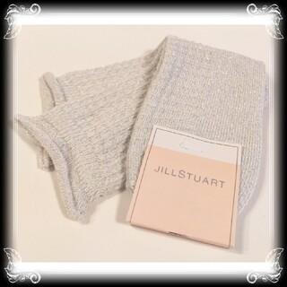 JILLSTUART - ⑥ JILLSTUART ラメ ソックス 日本製 ルスチュアート 靴下