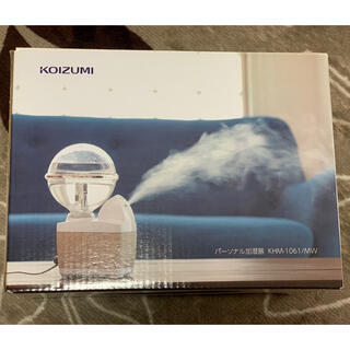 コイズミ(KOIZUMI)のコイズミ パーソナル加湿器KHM-1061/MW(加湿器/除湿機)