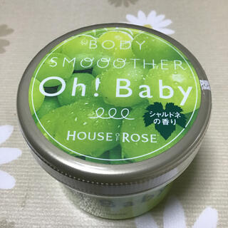 HOUSE OF ROSE - HOUSE OF ROSE  Oh! Baby  ボディ スム-ザー CH