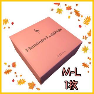シンデレラ - ★新品未使用★シンデレラ フラミンゴレギンス M-Lブラック