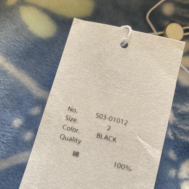 COMOLI(コモリ)のCOMOLI 20AW デニムジャケット Denim Jacket size 2 メンズのジャケット/アウター(Gジャン/デニムジャケット)の商品写真