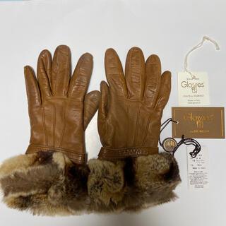 ドゥロワー(Drawer)の難ありGloves.羊革ラビットファー付きグローブ.19cm.キャメル.イタリア(手袋)