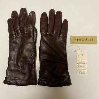 ドゥロワー(Drawer)のイタリア製PIUMELLI.羊革グローブ.18cm.ブラウン(手袋)