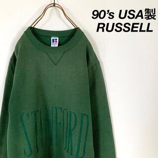 90's USA製 RUSSELL カレッジプリント 渋カラー スウェット